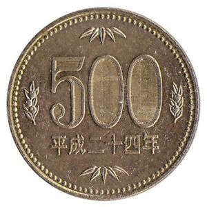 STRONG MAGNETIC NEW 500 YEN  - JAPANESE YEN COIN MAGNETIC CLOSEUP MAGIC TRICK