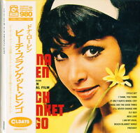 DONNA LOREN-BEACH BLANKET BINGO-JAPAN MINI LP CD BONUS TRACK B57