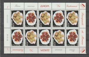 S36184 Monaco 2005 Europa Cept MNH Ms Gastronomía