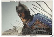 Alexander Nevsky 1938 Soviet cult movie poster print