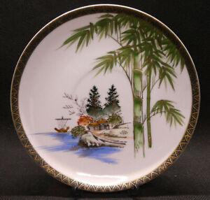 "Kutani Japan ""NS China"" Hand Painted Saucer"