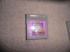 Nintendo Gameboy - Nekketsu Kouha Kunio-kun - Bangai Rantou Hen - cart only