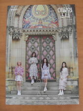 MONTHLY GIRL 1/3 LOONA - Love & Evil (Limited Ver) [OFFICIAL] POSTER K-POP *NEW*