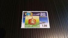 SRI LANKA 1992 SG 1180 EXPORTS YEAR MNH