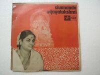 SIVANANDA VIJAYALAKSHMI SOUNDARYA LAHARI 1968 RARE LP devotional sanskrit vg+