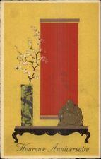 Japanese Motif Birthday - Vase Wall Hanging & Buddha Statue Postcard