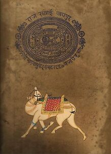Royal Camel Miniature Painting Indian Watercolor Animal Art Stamp Hand Painted