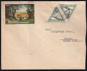 Latvia AIRMAIL stamps Advertising propaganda TOURISM Stamp on cover pre WWII