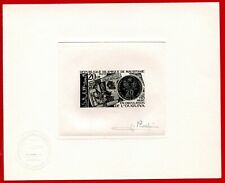 Mauritania 1974 #320, Artist Signed Die Proof, Ouguiya Coin, Currency Reform