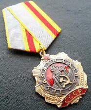 "RARE SOVIET RUSSIAN ORDER MEDAL ""ORDER OF LABOR GLORY 1DEGREE"" USSR. COPY"