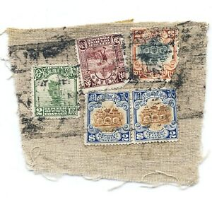 China ca 1930 Stamps on Tientsin Burlap Parcel Cover Piece #251 263 266-67