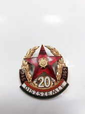 VINTAGE HUNGARY BADGE MILITARY PARADE PARTICIPANT 1965/20 YEARS WW2 VICTORY