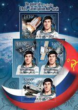 US/Russian Shuttle-MIR STS-60 Sergei Krikalev Cosmonaut Space Stamp Sheet (2012)