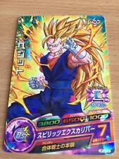 Carte Dragon Ball Z DBZ Dragon Ball Heroes Jaakuryu Mission Part SP #JPJ-13