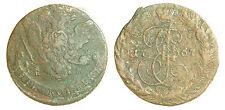 pci1330) RUSSIA - Caterina II - 5 Kopechi 1767 EM