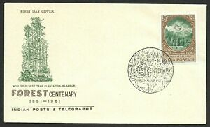 India Scientific Forestry Centenary Stamp Cachet FDC First Day Cover Forest 1961