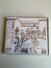 RYUICHI SAKAMOTO + DANCERIES - THE END OF ASIA - CD JAPAN COCO-80708 - SEALED