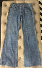 JOE'S JEANS KNIGHTLY HIGHER RISE WIDE LEG MUSE COTTON JEANS SIZE 27 X 32
