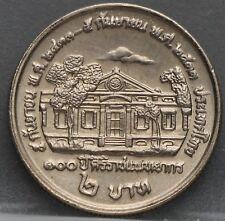 Thailand - 2 Baht 1990 Centennial of First Medical College Siriraj