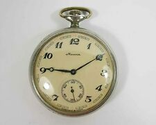 "VINTAGE SOVIET RUSSIAN ""MOLNIJA"" POCKET WATCH 18J Wolf Wolves 1970's USSR (w14)"