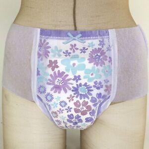 "New 2 Pair Sample Goodnites XL Pull Up Adult Youth Diaper Panties 40""+ Hip"