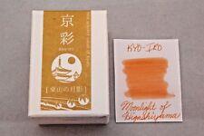 Kyo-iro Moonlight of Higashiyama Fountain Pen Ink