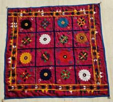"""33"""" x 33"""" Vintage Rabari Throw Embroidery Ethnic Tapestry Tribal Wall Hanging"""