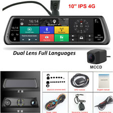 10'' Full Touch IPS Special 4G Car DVR Camera Android5.1 GPS Bluetooth WIFI ADAS