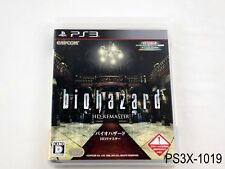 Biohazard Resident Evil HD Remaster Playstation 3 Japanese Import PS3 US Seller