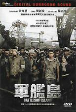Battleship Island DVD So Ji Sub Hwang Jung Min Song Joong Ki NEW Eng Sub R3