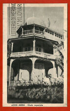 ITALY ETHIOPIA ADDIS ABEBA, GHEBI, 2 STAMPS 1937      m
