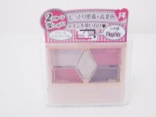 Canmake Perfect Stylist Eyes #14 Antique Ruby eyeshadow sealed
