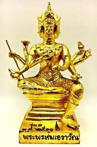 Hindu God Brahma Vishnu Mahesh Vintage Statue 4 Face 8 Arm Gilded Altar Gilt