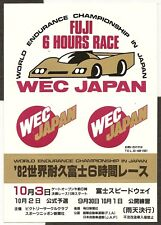 1982 FUJI 6 HOURS WEC JAPAN GROUP C ORIGINAL PERIOD RACE STICKER AUTOCOLLANT
