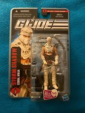 Gi Joe Cobra Storm Shadow Hubworld Hasbro