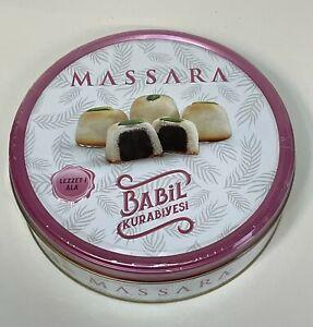 MASSARA Date Cookies 250g / 8.8ounce