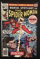 Marvel Spotlight #32 first printing 1977 Marvel Comic Book 1st Spiderwoman