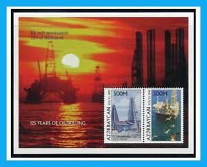 AZERBAIJAN / Aserbaidschan 1997 Oil Industry, oildriling block MNH
