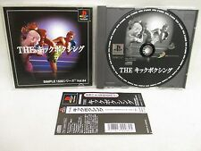 PS1 KICK BOXING with SPINE CARD * Playstation Japan Game p1