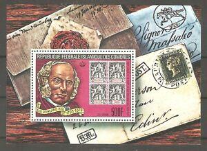 Komoren Block 191 Sir Rowland Hill Briefmarke auf Briefmarke postfrisch
