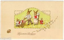 POSTCARD RUSSIAN EASTER GREETING RABBITS EMBOSSED 1914