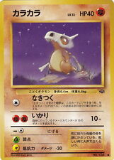 JAPANESE POKEMON CUBONE CARD HP40  NO. 104