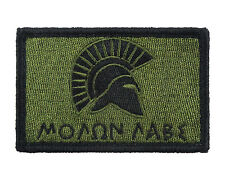 Molon Labe Spartan Green & Black Tactical Hook & Loop Embroidered Morale Tags