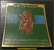 SRI SHRI BUDH YANTRAM MERCURY TO SHARPEN KNOWLEDGE INTELLIGENCE COMMUNICATION OM