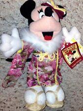 Disney Japan 1998 KIMONO MINNIE MOUSE Young-Epoch Plush Collectible Doll MWMT!