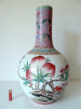 Vase porcelaine ancien à identifier  CHINE CHINESE CHINOIS CHINA 中国  42 cm