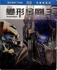 Transformers: Dark of the Moon 2-Disc Limited Edition SteelBook w/Slip (Taiwan)
