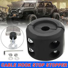 ATV UTV Winch Split Cable Hook Stop Stopper Set Rubber Cushion ATV-SCHS Black