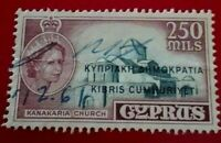 Cyprus:1960 Stamps of 1955 Overprinted 250M Rare & Collectible stamp.