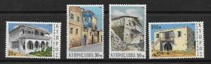 CYPRUS SG406/9 1973 TRADITIONAL ARCHITECTURE MNH